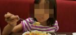 Usai Diculik, Siswi SD di Denpasar Ditemukan di Gianyar