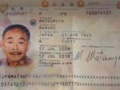 Foto paspor turis Jepang yang ditemukan tewas di dalam kamar apartemen - foto: Istimewa