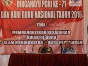 Seminar yang diadakan PGRI Kota Denpasar dalam memperingati HUT PGRI Ke-71 dan Hari Guru Nasional Ke-22. Seminar tersebut bertema 'Membangkitkan Kesadaran Kolektif Guru dalam Meningkatkan Mutu Pendidikan' - foto: Wahyu Siswadi/Koranjuri.com