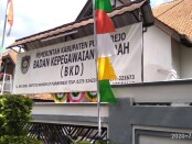 Kantor BKD Kabupaten Purworejo - foto: Sujono/Koranjuri.com