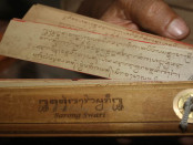 Lontar serat kuno yang sudah diduplikasi dengan teknologi digitalisasi - foto: Koranjuri.com