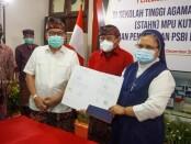 Bank Indonesia Provinsi Bali meresmikan BI Corner di STAHN Mpu Kuturan Buleleng di Jl. Banyuning, Buleleng, Kamis (10/12/2020) - foto: Istimewa